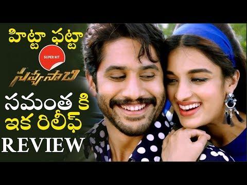 Savyasachi Review | Savyasachi Movie Response | Movie Review | Naga Chaitanya | Nidhhi Agerwal