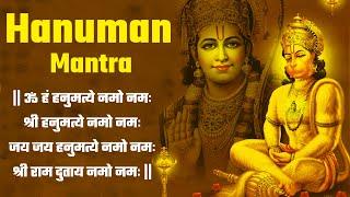 download lagu Jai Bajrangbali Hanuman Mantra  Powerful Devotional Chanting gratis