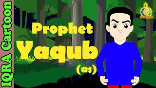 Video: Story of Prophet Jacob - Iqra Cartoon