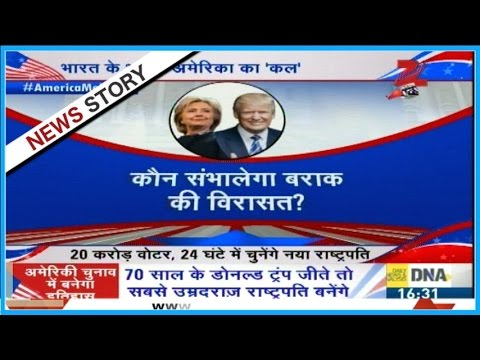 News @ 4 30 | 20 crore voters to vote during USA presidential elections