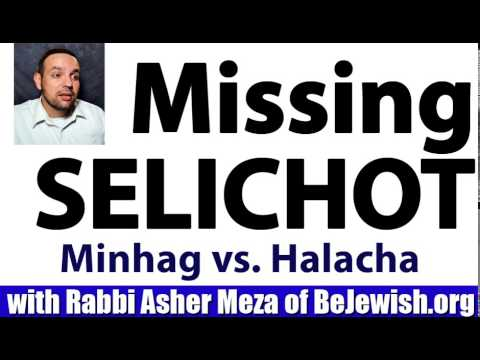Missing Selichot?