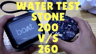 BOAt Stone 200 vs Stone 260 Bluetooth Speaker Quick Comparison
