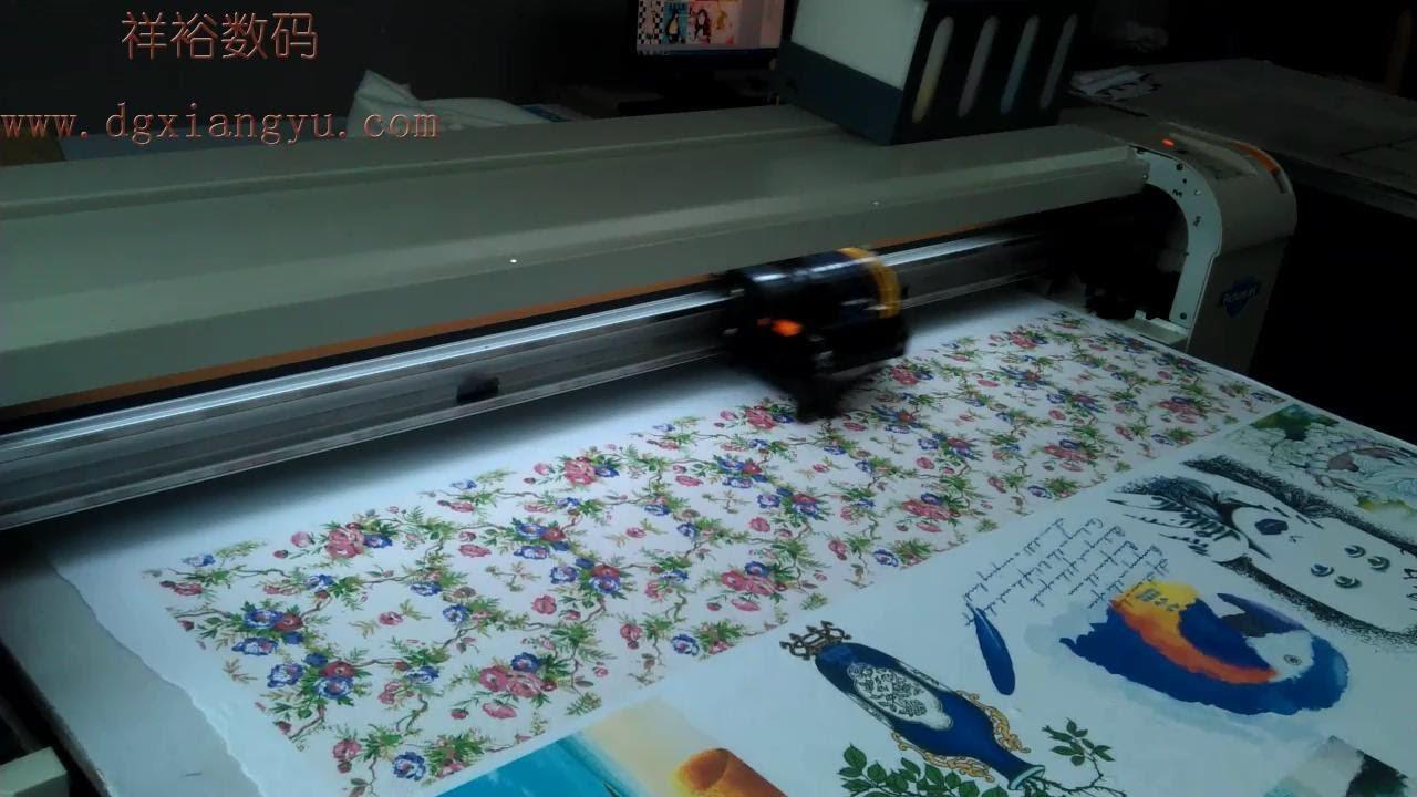 Used screen printing machine in bangalore dating 4