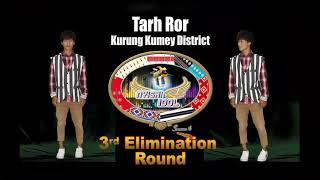 Tarh Ror-3rd elimination local round