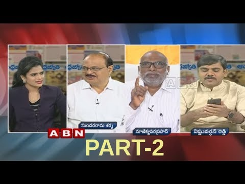 Debate | 70 Lakh Jobs Were Created Last Year, Claims PM Narendra Modi | Public Point | Part 2