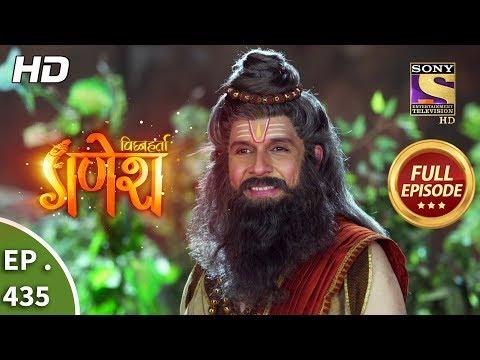 Vighnaharta Ganesh - Ep 435 - Full Episode - 22nd April, 2019