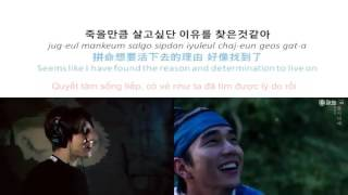 Vietsub+Engsub Even A Little While - Hwang Chi Yeol  Ruler: Master Of The Mask OST