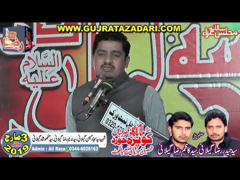 Zakir Syed Ali Naqi | 3 March 2019 | kopra Khurd Sailkot ( www.Gujratazadari.com )