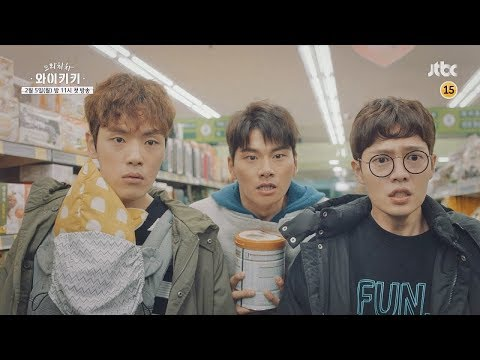 Ba Chàng Ngổ Ngáo Trailer