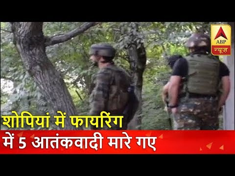 Jammu And Kashmir: 5 LeT Terrorist Killed In A Fresh Firing At Shopian Encounter Site | ABP News