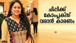 Reason for Chippy's complex | Kaumudy TV