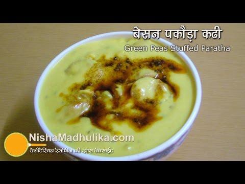 Pakora Kadhi Recipe - Besan Pakora Kadhi