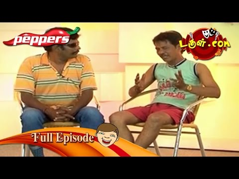 Tamil Comedy | Dougle.com - Dougle.com| Tamil Comedy| Fighting mosquitoes in the jungle