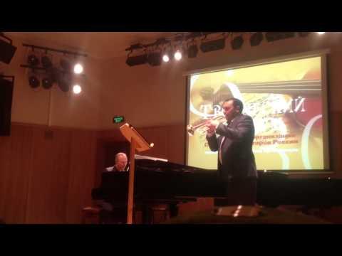 Евгений Чихачёв - Композиция для трубы и фортепиано (Антон Одинцов, Сергей Чайкин)