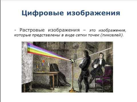 Фотошоп онлайн, цифровые изображения