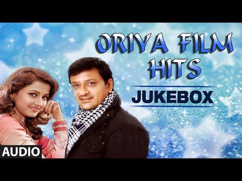 Oriya Film Hits | Audio Jukebox | All Time Hits Oriya Songs