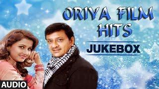 Oriya Film Hits   Audio Jukebox   All Time Hits Oriya Songs