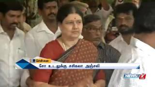 Sasikala pays respect to Cho Ramaswamy | News7 Tamil