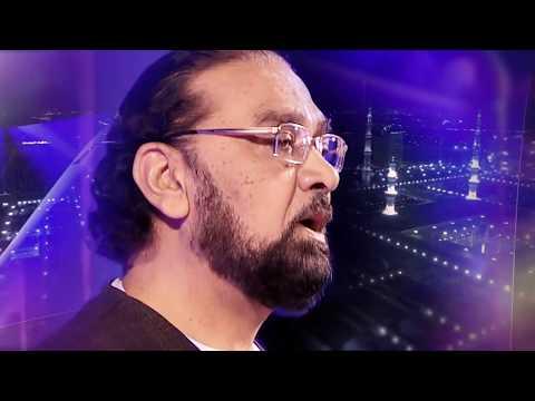 Naatia kalaam As salaam As salaam By Dr. Nawaz Deobandi Official Video