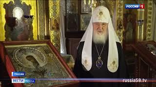 Патриарх Кирилл просит верующих не посещать церкви в Вербное воскресение