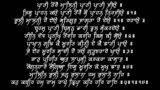 Pati Tore Malini (V1) - Puratan Hazoori Ragi Bhai Bakshish Singh