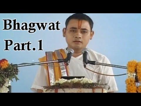 Bhagwat - Part 1