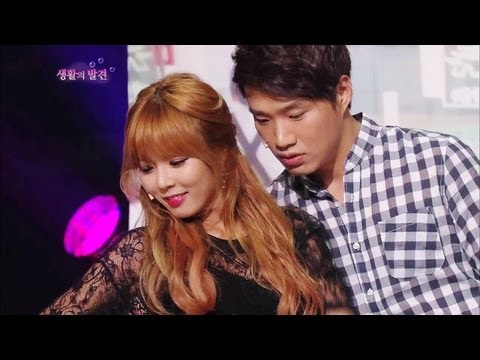 Discoveries in Life | 생활의 발견 - with 4minute HyunA & Gayoon (Gag Concert / 2013.05.18)