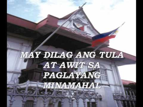 Philippine National Anthem (instrumental) video