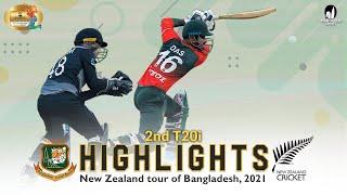 Bangladesh vs New Zealand Highlights    2nd T20i    New Zealand Tour of Bangladesh 2021