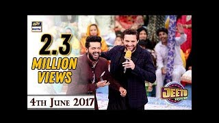 Jeeto Pakistan - Guest: -  Shahid Afridi - Ramzan Special - 4th June 2017