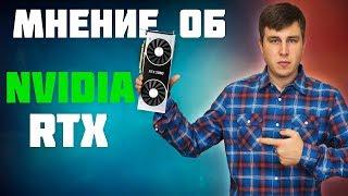 NVIDIA GTC Europe 2018 - Jensen Huang Keynote