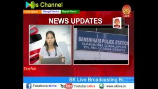 Bengali Speed News - First Morning - 22nd June 2018