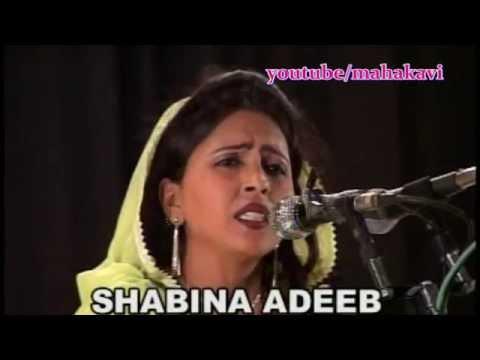 Shabina Adeeb - Tum Mere Paas Raho
