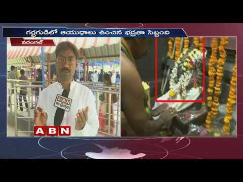 Police enters Bhadrakali temple with weapons in Warangal | ABN Telugu