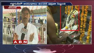 Police enters Bhadrakali temple with weapons in Warangal