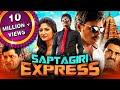 Saptagiri Express (2018) New Released Hindi Dubbed Full Movie   Saptagiri, Roshni Prakash, Ali