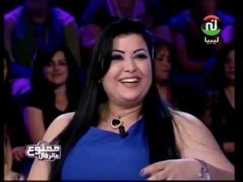 Rubrique Kaouther Bardi, Mamnou3 3arjel du 08 Mai 2012