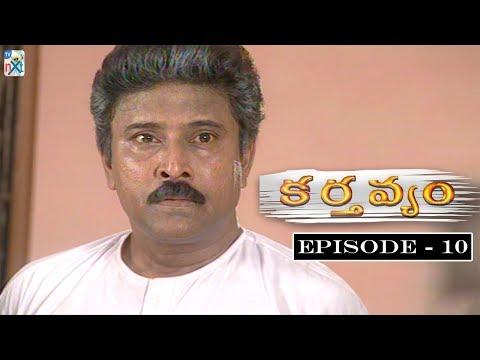 Karthavyam Telugu Daily TV Serial   Episode 10   Ranganath, Bhanu Chander, Bhavana   TVNXT Telugu