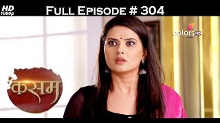 Kasam - 15th May 2017 - कसम - Full Episode (HD)