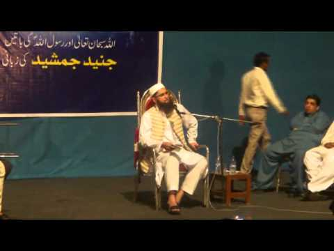 Junaid Jamshed Elahi Teri Chokat Par .wmv video