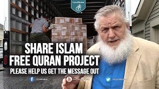 FREE Qur'an Project: Share Islam – PLEASE DONATE NOW!