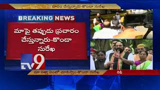 Uttam Kumar Reddy on Konda couple joins Congress