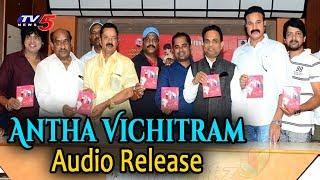 Antha Vichitram Movie Audio Launch Event | TV5