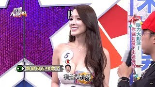 10 WEIRDEST JAPANESE GAME SHOWS