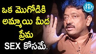 Sex Is The Most Predominant Factor Of Life - Director Ram Gopal Varma | Ramuism 2nd Dose