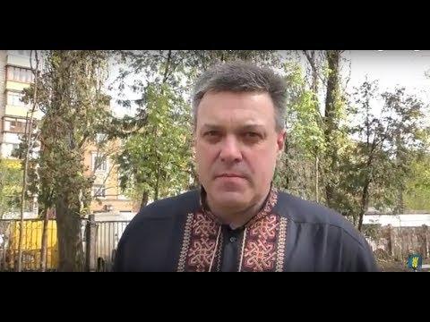 Олег Тягнибок закликає підтримати створення арт-скверу імені Героя України Василя Сліпака