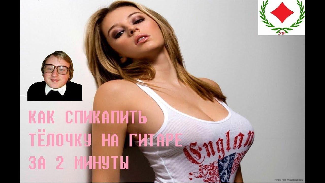 russkiy-may-pikap