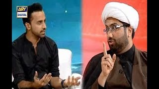 10 Muharram Youm e Ashura :  Topic : Karbala ka waqia - 1st October 2017