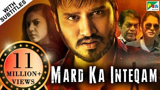 Mard Ka Inteqam (Keshava) New Released Hindi Dubbed Movie 2019 | Nikhil Siddharth, Isha Koppikar