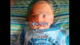 Je Prem Sorgo Theke Ese Jibone Omor Hoye Roy by Rahim Badshah